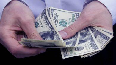 Lawsuit Cash Advances
