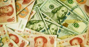 Currency Manipulation or Seizure